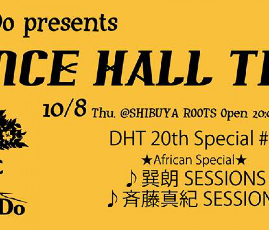 DANCE HALL TIME Vol.20 巽朗 Afro-Reggae Session @Shibuya ROOTS