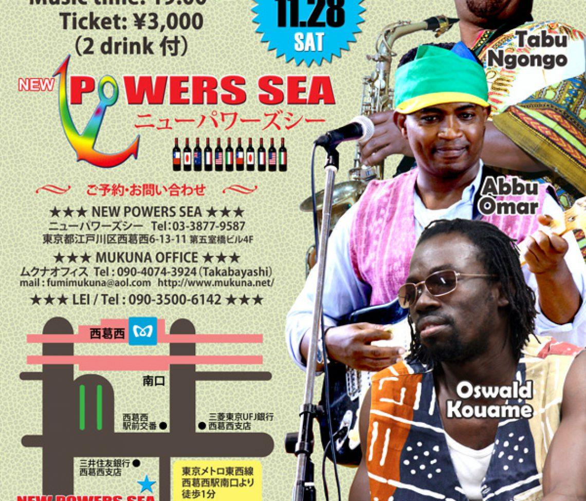 Nov. 28 (Sat)  Hello, Mukuna Band! Live @Nishi-Kasai