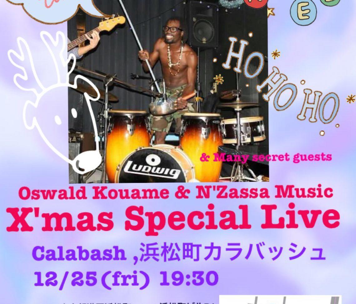 X'mas Special Live!@カラバッシュ、浜松町