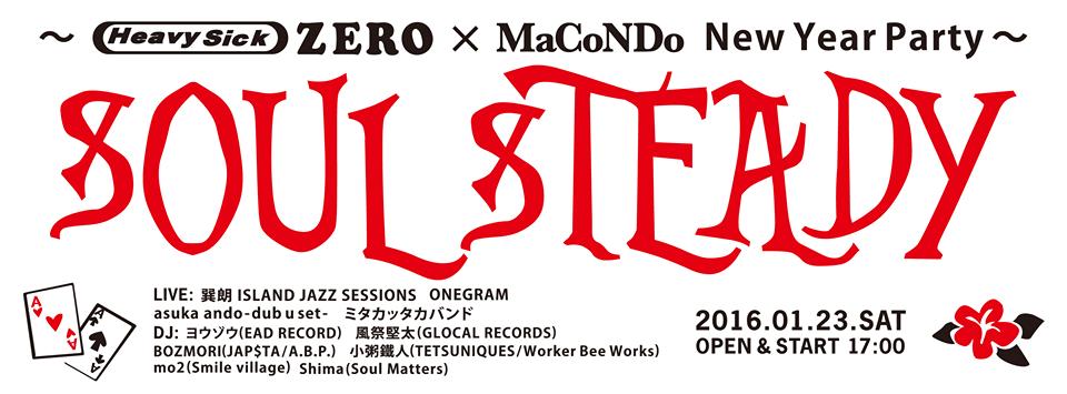 heavysick ZERO × MaCoNDo New Year Party 『Soul Steady』