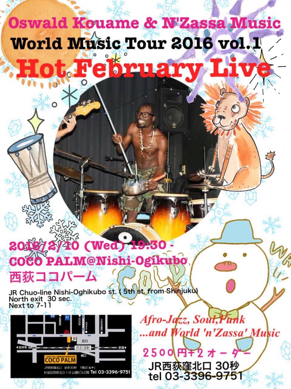Hot February Live @COCO PALM,西荻