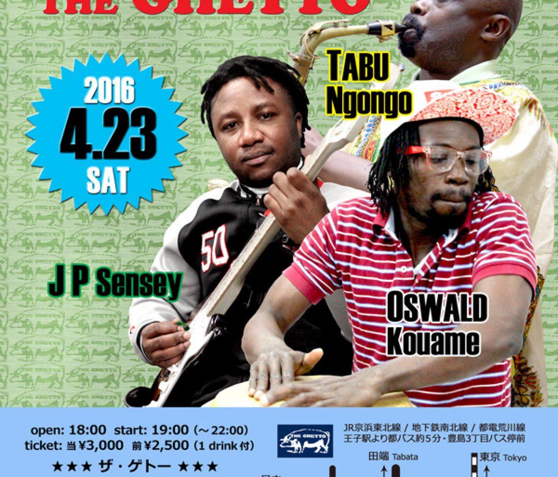 2016.4.23(土)MUKUNA BAND Live at THE GHETTO