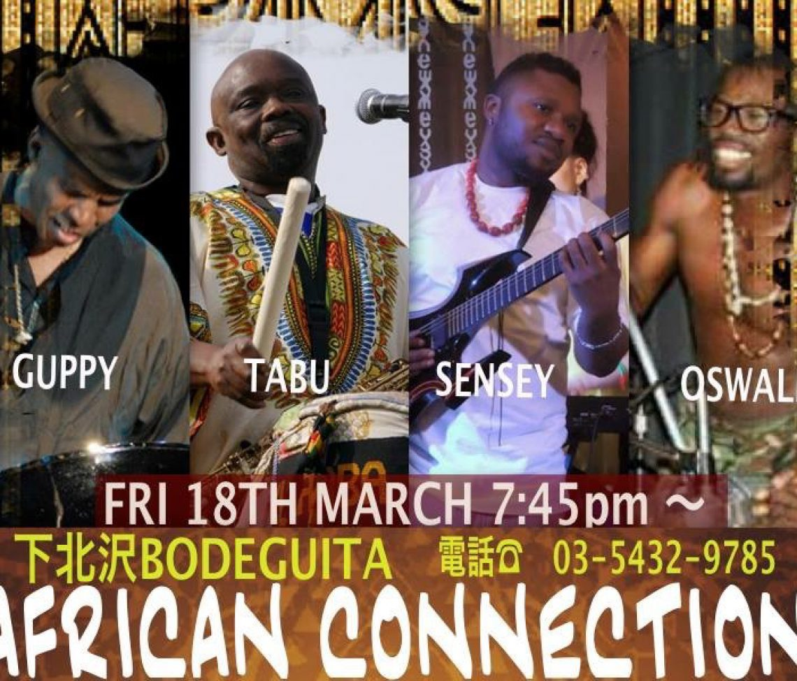 AFRICAN CONNECTION BAND@BODEGUITA , Shimokitazawa