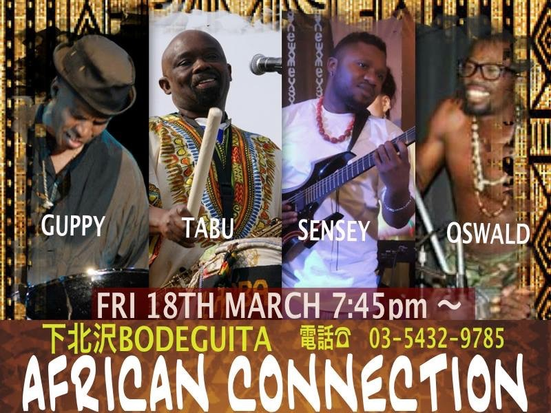 AFRICAN CONNECTION BAND@ 下北沢BODEGUITA