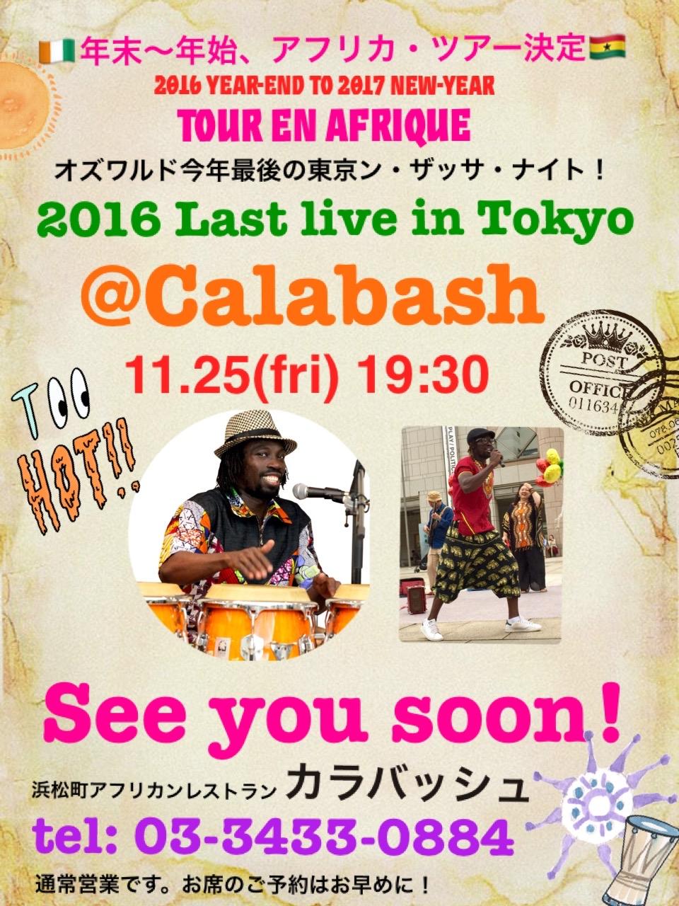 2016 Last N'Zassa Night @ Tokyo!