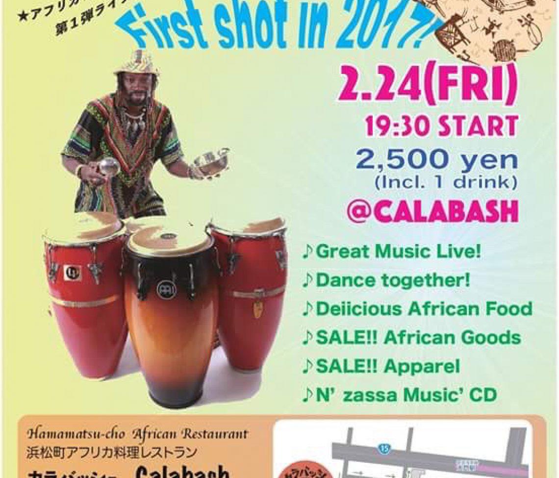 Oswald Kouame & N'Zassa Music 'First Shot in 2017'  @Calabash
