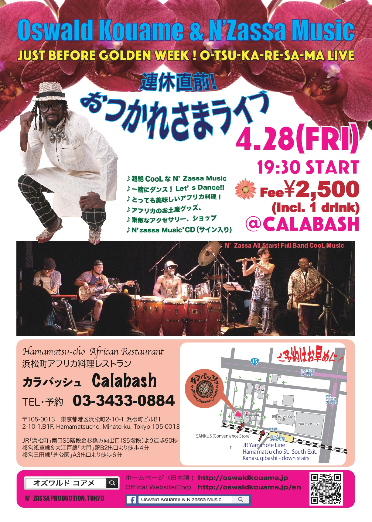Apr.28 (Fri) JUST BEFORE GOLDEN WEEK!O-TSU-KA-RE-SA-MA live' @Calabash