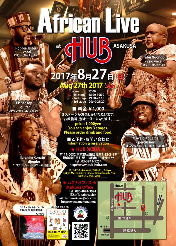 (日本語) African Live@HUB ASAKUSA