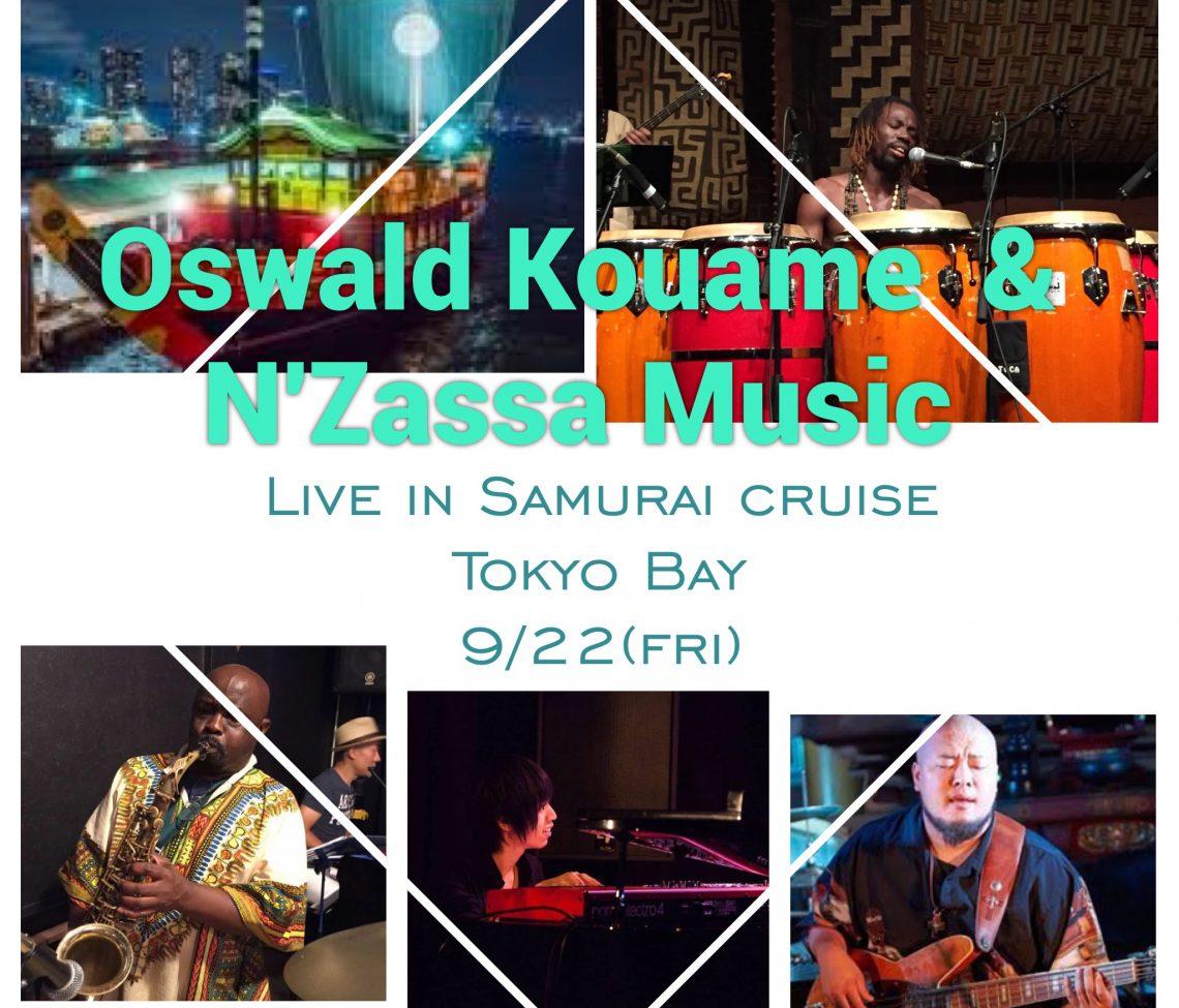 Sep-22 (Fri) Nomu-nication: A South African Adventure with the ACCJ – N'Zassa Music on Samurai Cruise Tokyo Bay