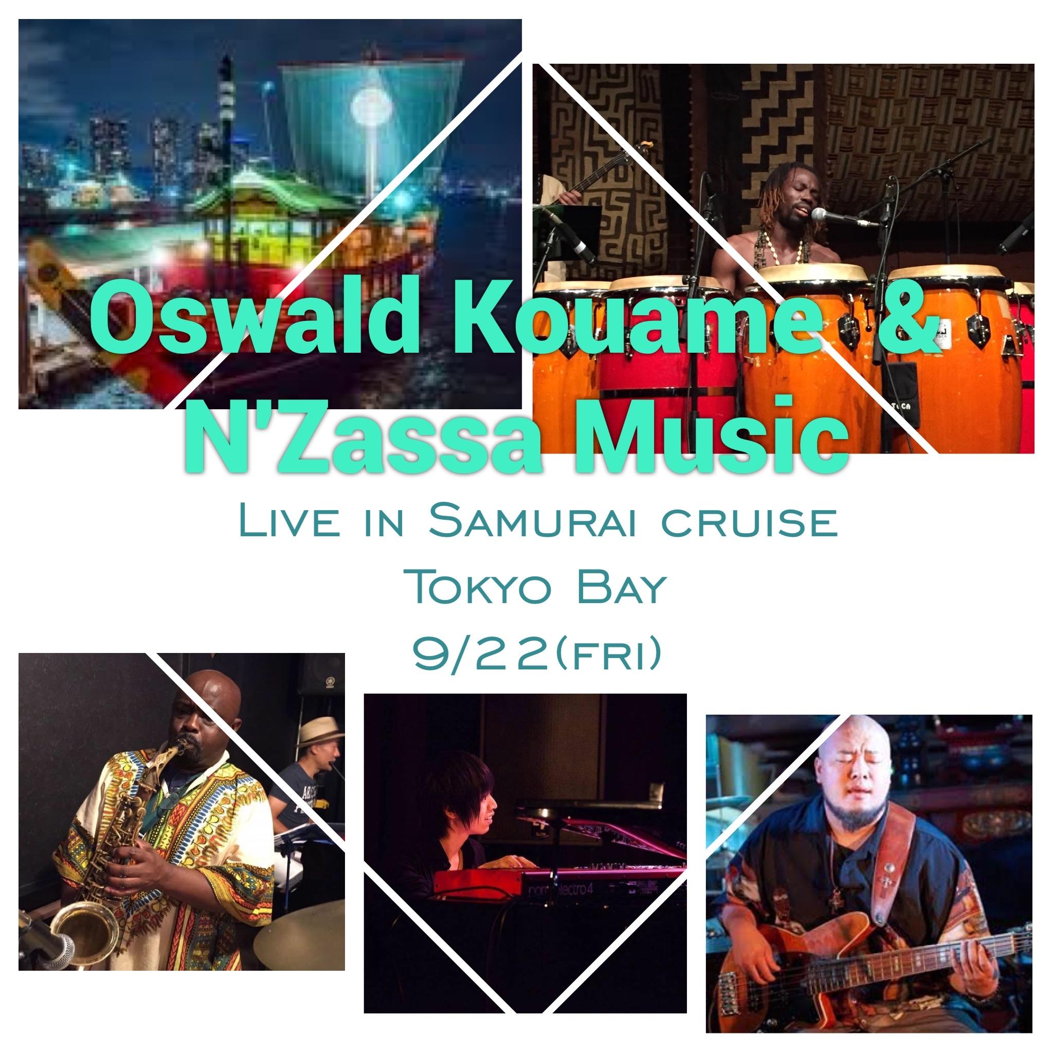 9/22 (金)ン・ザッサ・ミュージック on サムライクルーズ東京湾