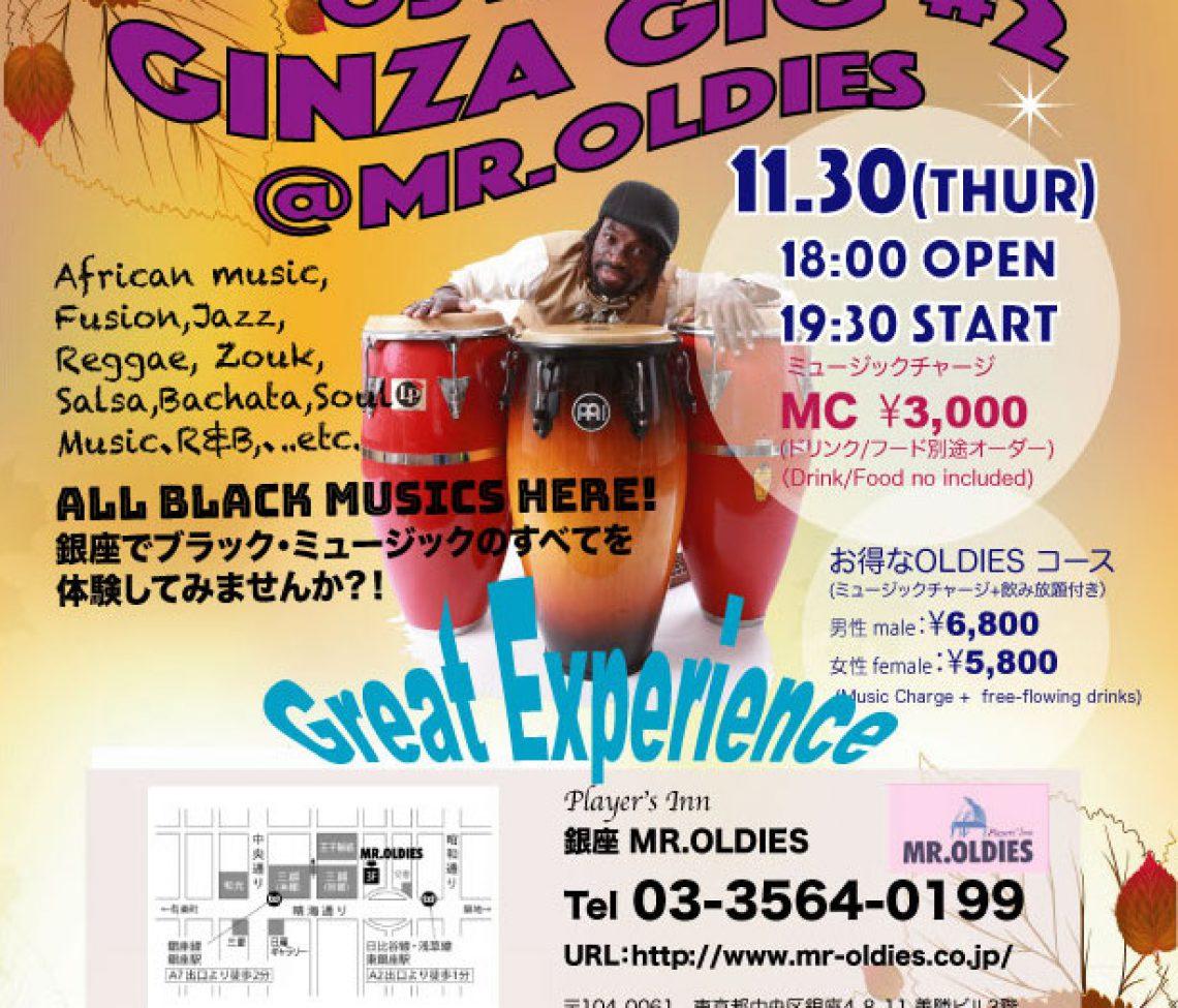 11/30(木)N'ZASSA MUSIC in Ginza Mr.OLDIES vol.2