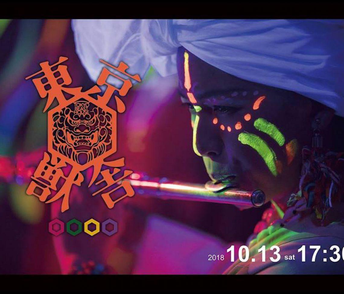 Ark Zoo Opening Performance Tokyo-Jusha -live@KICHIJOJI