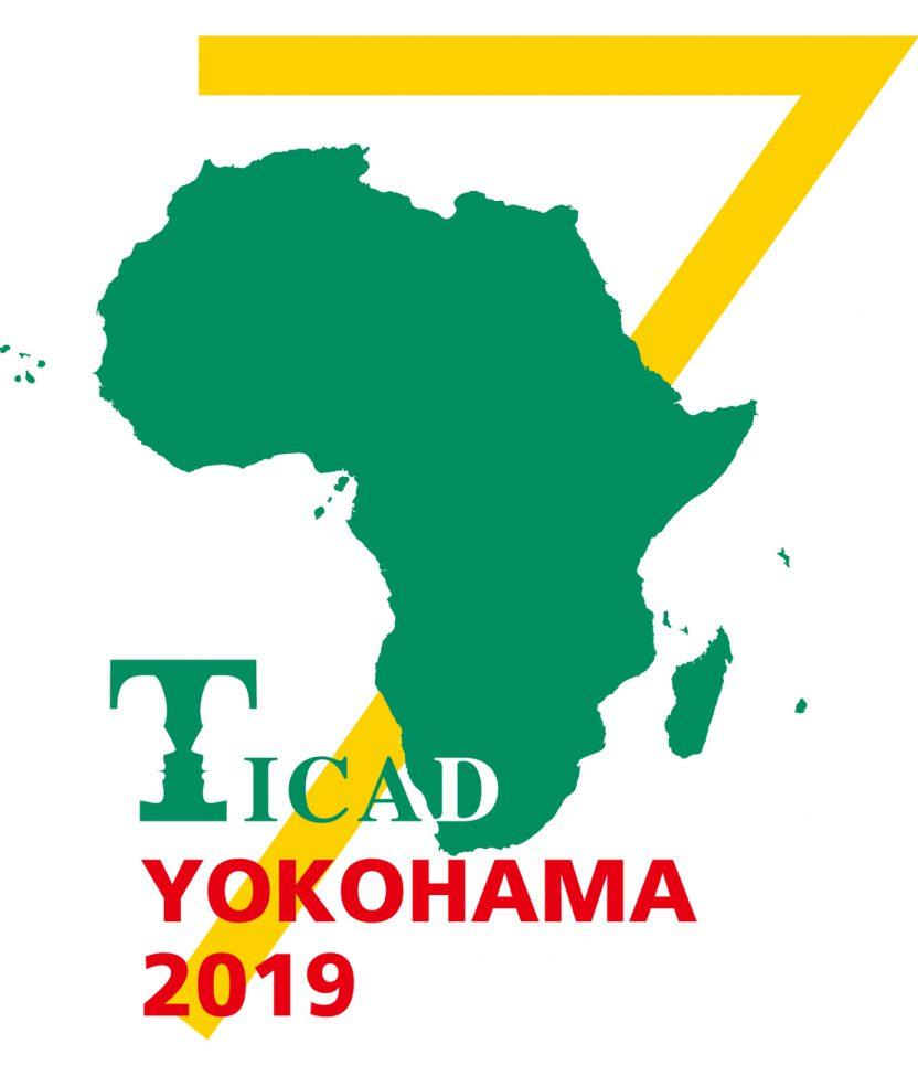 2019-08-27TICAD7 Yokohama 2019 Eve – BON for AFRICA