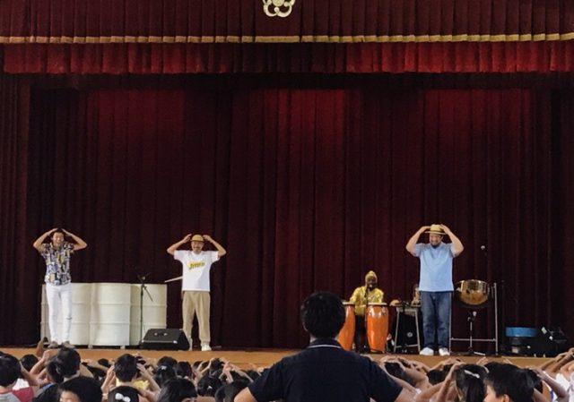 2019-09-25 School Concert