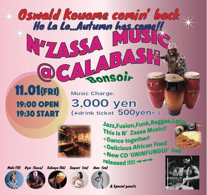 2019-11-01  Ho-La-La! Autumn has come! Concert